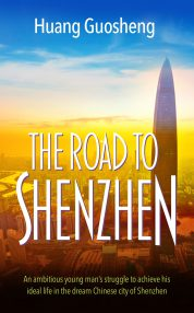 Shenzen Cover
